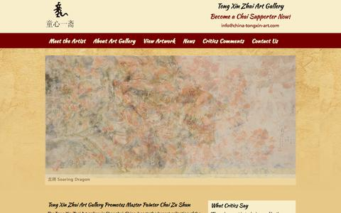Screenshot of Home Page china-tongxin-art.com - Art Gallery | Contemporary Chinese Paintings - captured Oct. 7, 2014