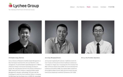 Screenshot of Team Page lycheegroup.com - Team — Lychee Group - captured Sept. 30, 2018