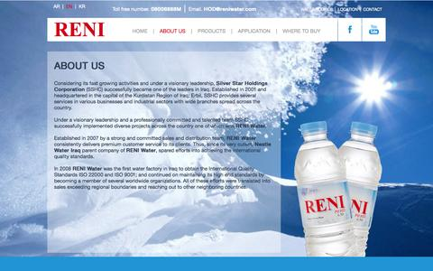 Screenshot of About Page reniwater.com - Reni Water - ABOUT US - captured Oct. 7, 2014