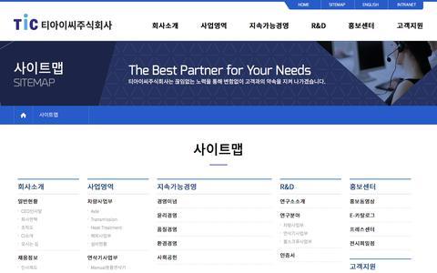 Screenshot of Site Map Page ticg.co.kr - 티아이씨주식회사-사이트맵 - captured Oct. 27, 2017