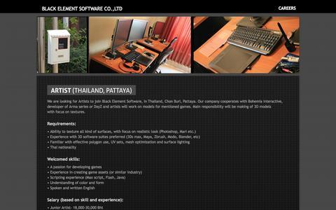 Screenshot of Jobs Page blackelement.net - Black Element Software - captured Nov. 3, 2014