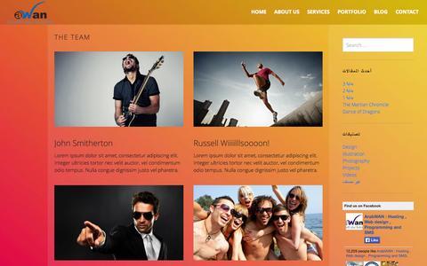 Screenshot of Team Page arabwan.com - the team | arabwan - captured Sept. 30, 2014