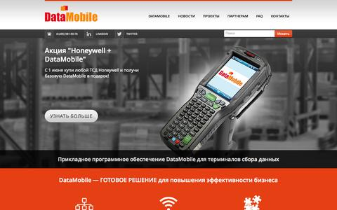 Screenshot of Home Page data-mobile.ru - Главная :: DataMobile - captured Sept. 30, 2014