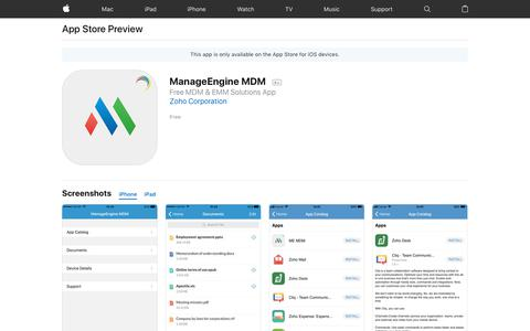 ManageEngine MDM on the AppStore