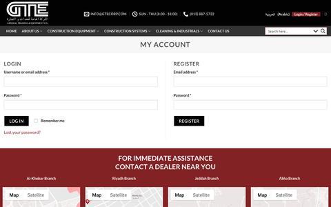 Screenshot of Login Page gtecorp.com - My Account - captured Sept. 27, 2018