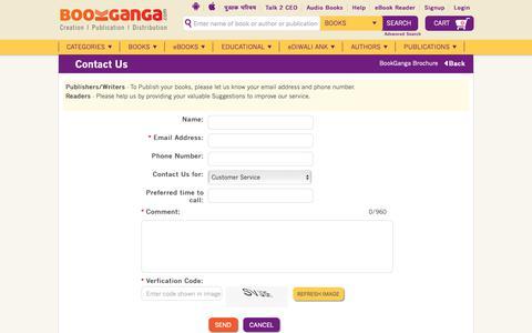 Screenshot of Contact Page bookganga.com - BookGanga - Creation | Publication | Distribution - captured Oct. 21, 2018