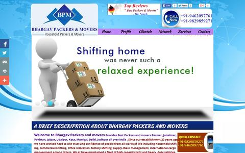 Screenshot of Team Page bhargavpackersnmovers.com - Best packers and movers Barmer, Top Packers and Movers Barmer, Corporate Relocation Barmer - captured Oct. 5, 2014