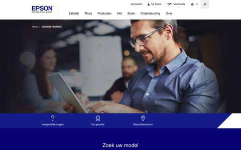 Screenshot of Support Page epson.be - ONDERSTEUNING - Epson - captured Nov. 29, 2018