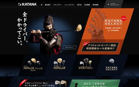 Screenshot of Home Page katana.ne.jp - カタナ ゴルフ ウェブ サイト -KATANA GOLF WEB SITE- - captured Nov. 30, 2018