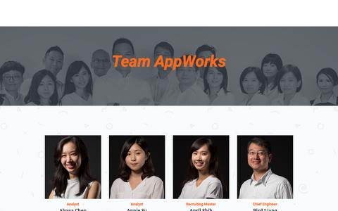 Screenshot of Team Page appworks.tw - Team – AppWorks 之初創投 - captured May 30, 2017