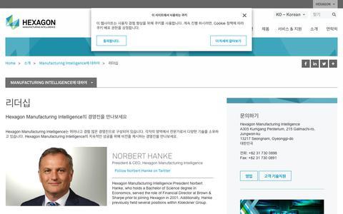 Screenshot of Team Page hexagonmi.com - 리더십 | Hexagon Manufacturing Intelligence - captured Nov. 25, 2017