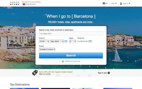 Screenshot of Home Page agoda.com - Agoda.com: Smarter Hotel Booking - captured Dec. 2, 2015