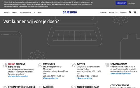 Screenshot of Contact Page samsung.com - Contact us | Samsung NL - captured June 29, 2017