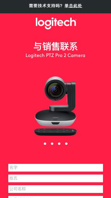 Logitech PTZ Pro 2 Camera | Contact Us