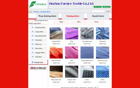 Screenshot of Products Page fornicetex.com - Huzhou Fornice Textile Co.,Ltd. - captured Oct. 5, 2014
