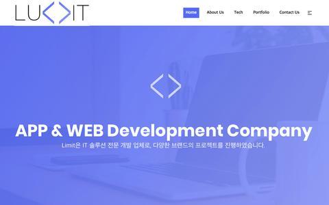 Screenshot of Home Page lumit.co.kr - LUMIT AGENCY – APP WEB - captured Sept. 25, 2018