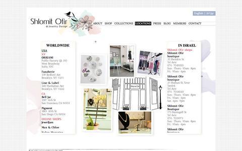 Screenshot of Locations Page shlomitofir.com - Shlomit Ofir Jewelry Design - Stores - captured March 14, 2016