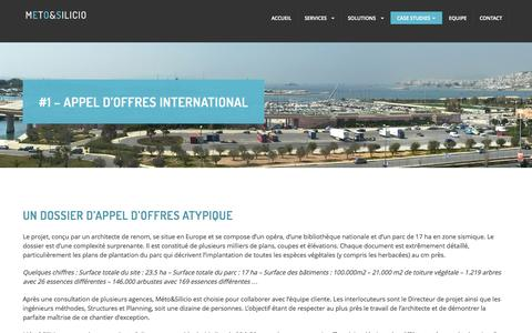 Screenshot of Case Studies Page 3dprocess.com - #1 – Appel d'offres international | Meto&Silicio - captured Oct. 27, 2014