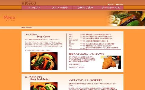 Screenshot of Menu Page ramai.co.jp - Asian Bar RAMAI / ��≪�吾�≪�潟����若�������� - captured Jan. 30, 2017