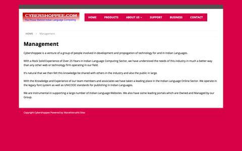 Screenshot of Team Page cybershoppee.com - Management – Cybershoppee - captured Oct. 19, 2018