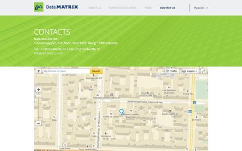 Screenshot of Contact Page dm-matrix.com - Contact information, address, telephone number - captured Nov. 23, 2016