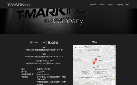 Screenshot of Contact Page Maps & Directions Page t-mark.co.jp - T-Mark, Inc. | Company - captured Nov. 15, 2017