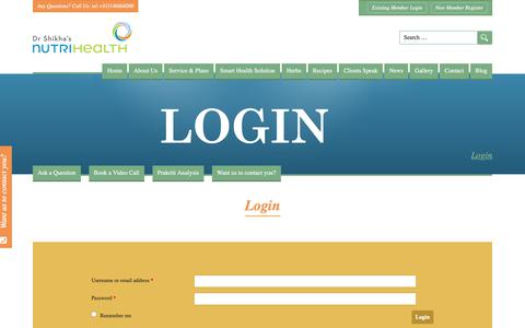 Screenshot of Login Page nutrihealthsystems.com - Login - Dr.Shikha's NutriHealth - Nutrition Diet plans for Weight and lifestyle management - captured July 3, 2017