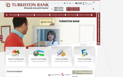 Chorak Hisobotlar | Turkiston Bank