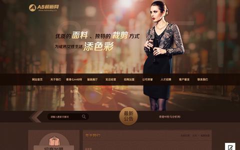 Screenshot of Signup Page jrstudiodesign.com - 招商加盟_香港46特马分折,www,3084香港46分析网,3084,tm46香港分析网-m.jrstudiodesign.com - captured Nov. 5, 2018