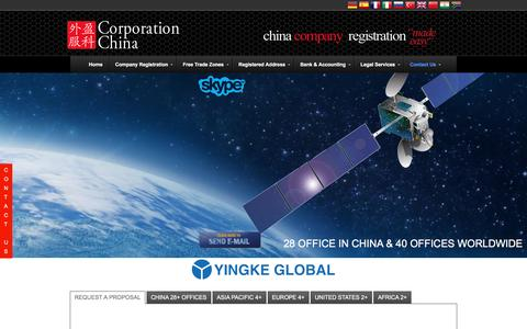 Screenshot of Contact Page corporationchina.com - Get Started - - captured July 16, 2016