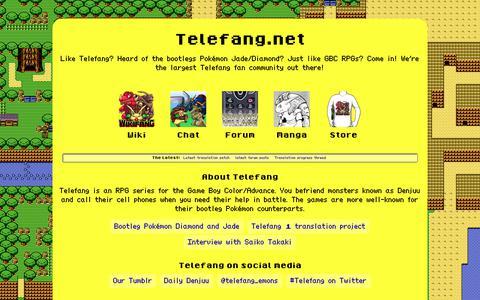 Screenshot of Home Page telefang.net - Telefang.net - captured Oct. 31, 2018