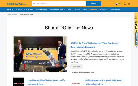 Screenshot of Press Page sharafdg.com - Sharaf DG In The News – Sharaf DG UAE - captured Nov. 9, 2019