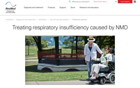 Treating respiratory failure in NMD | ResMed