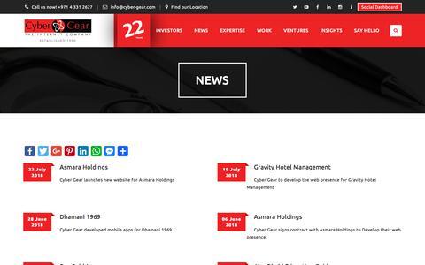Screenshot of Press Page cyber-gear.com - NEWS - Cyber Gear - captured July 24, 2018