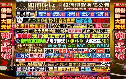 Screenshot of Blog hangzhouchenyutextile.com - …这便是近些年希尔顿国际赌场会员管理软件公司团队博客-欢迎您的到来,有软件上的问题在这里能找到答案或者直接在留言本写下您的建议我们会及时回答的!两周净回笼资金 - captured Feb. 12, 2016