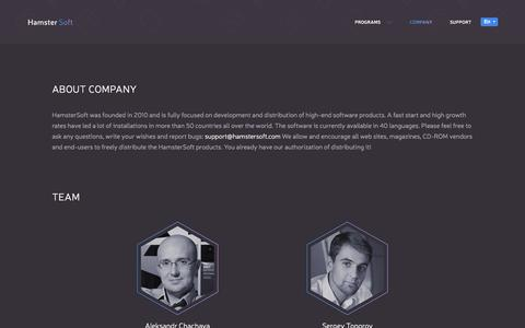 Screenshot of About Page hamstersoft.com - HamsterSoft - Official website of Hamstersoft - captured Sept. 22, 2018
