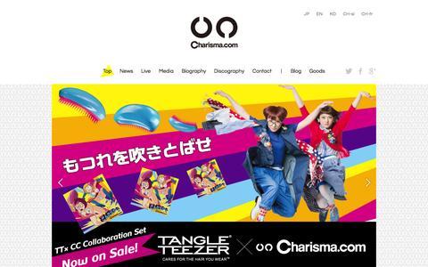 Screenshot of Home Page official-charisma.com - 【Official】Charisma.com(カリスマドットコム) - captured Sept. 11, 2015