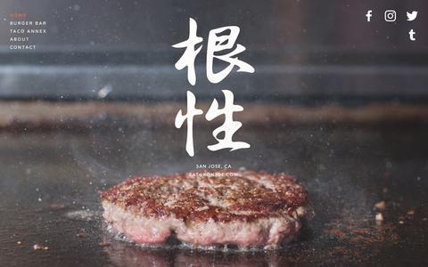 Screenshot of Home Page konjoe.com - Konjoe - captured Sept. 7, 2017