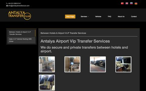 Screenshot of Services Page antalyatransferclub.com - Between Hotels & Airport V.I.P Transfer Services - captured May 25, 2016