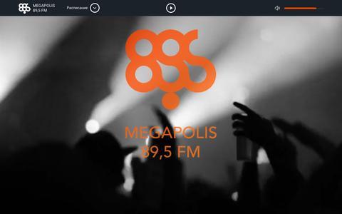 Screenshot of Home Page megapolisfm.ru - Megapolis 89,5 FM - captured Sept. 30, 2015