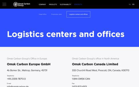 Screenshot of Locations Page omskcarbongroup.com - Logistics centers and offices - captured Oct. 20, 2018