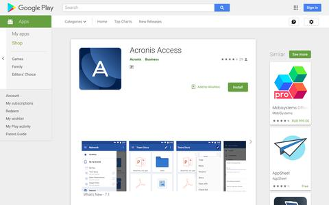 Acronis Access - Apps on Google Play