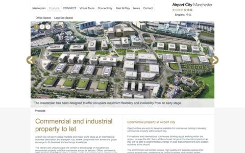 Screenshot of Products Page airportcity.co.uk - Commercial & Industrial Property To Let | Airport City Manchester - captured Oct. 4, 2014
