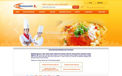 Screenshot of Signup Page bcrestaurants.ca - BC Restaurant|Restaurant in Vancouver|Vancouver online order - captured Sept. 19, 2014