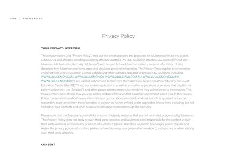 Privacy Policy | lululemon athletica