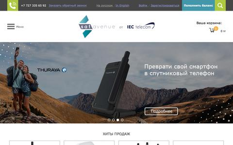 Screenshot of Home Page oplus.kz - Главная страница - captured July 13, 2018