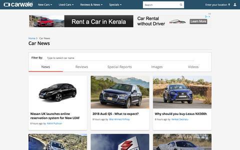 Screenshot of Press Page carwale.com - Car News, Auto News India - CarWale - captured Dec. 22, 2017