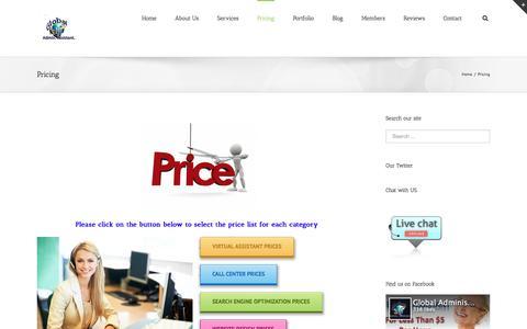 Screenshot of Pricing Page globaladminassistant.info - Pricing - captured Jan. 29, 2016
