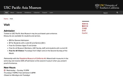 Screenshot of Hours Page usc.edu - Visit | USC Pacific Asia Museum - captured July 15, 2018