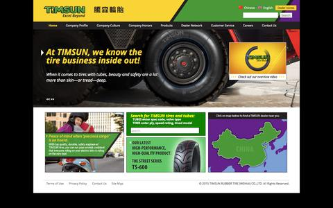 Screenshot of Home Page timsun.cn - Timsun Rubber Tire | Excel Beyond - captured Sept. 13, 2015